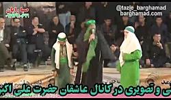 علی اکبر روستای برغمد سبزوار حسن برکتی پور قسمت دوم