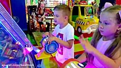 دیانا و روما و بازی های هیجان انگیز در موزه اسباب بازی بچه ها