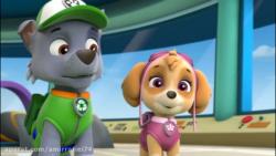 انیمیشن سگهای نگهبان - قسمت 14