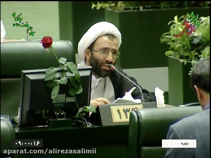 وزارت امور خارجه با توهین کنندگان به شهروندان ایرانی اقدام مناسب انجام دهد