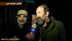 آغاز ساخت سریال تلویزیونی سلمان فارسی به کارگردانی داوود میرباقری در جزیره قشم