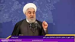 روحانی: مردم باید مطمئن شوند رای آنها کم و زیاد نمی شود