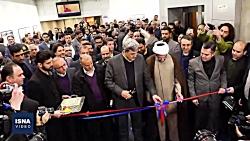 مراسم افتتاح سالنهای جدید پردیس سینمایی ملت