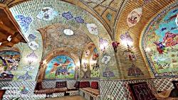 نمای 360 درجه چایخانه سنتی باغ عفیف آباد شیراز