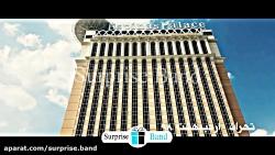 سورپرایز خواستگاری در هتل اسپیناس با سورپرایز بند09128012132
