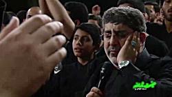 مولانا یا حسن--شب دوم فاطمیه دوم98-کربلایی حسین طاهری