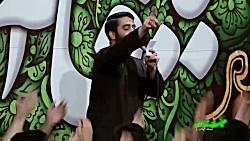 علی روح قرآن حسن یا حسن-تک-شب دوم فاطمیه دوم98-کربلایی حسین طاهری