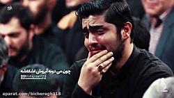 کربلایی قاسمعلی محسنی | نماز اول وقت | هیئت روضه الحسن اصفهان
