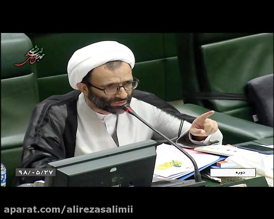 70درصد مصوبات مجلس توسط دولت اجرایی نشده؛هیئت رئیسه از شان مجلس دفاع کند
