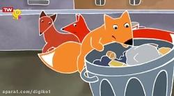 پابلو، روباه کوچولوی قرمز  - یک روز یخی