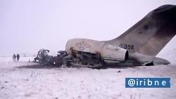 تصاویر جدید از هواپیمای نظامی ارتش آمریکا در مناطق تحت کنترل طالبان در افغانستان
