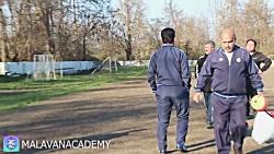تمرین امروز نوجوانان ملوان در زمین ورزشی شیلات ؛ ۷بهمن