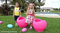 دیانا و روما با تخم مرغ بزرگ شانسی بازی میکنند