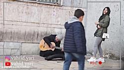 دوربین مخفی مخ زنی با گیتار
