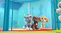 سگ های نگهبان قسمت 1 دوبله فارسی .::. کامل .::. | (هاپوهای قهرمان)