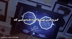 محسن ابراهیم زاده_جدایی دوطرفه