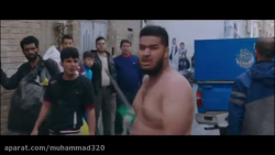 فیلم شنای پروانه _لات بازی و دعوا و درگیری
