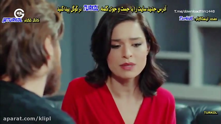 سیب ممنوعه قسمت 90 دوبله فارسی سریال ترکی Yasak Elma کانال گاد
