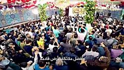 سلام يا رقية   محمد حسين حداديان