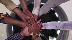 فيديو كليب اشتياق | مولد الإمام المهدي عج