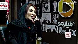 کافه آپارات 13 | پیام ویژه شهاب حسینی تا ممنوع الکاری افسانه بایگان