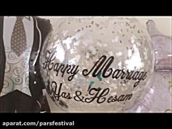 بوبو بالن سفارشی برای مراسمی عروسی - Happy Marriage