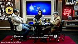 پیام ویژه شهاب حسینی برای برنامه کافه آپارات
