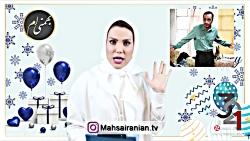 طالع بینی متولدین #بهمن به سبک مهسا ایرانیان