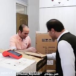 حسن ریوندی- سورپرایز شب جمعه