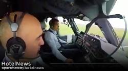 تیک آف خودکار یک فروند هواپیمای Airbus با کمک تکنولوژی بینایی کامپیوتری