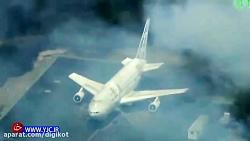 رسیدن آتش استرالیا به فرودگاه