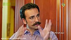 سریال عشق تجملاتی قسمت 56 دوبله فارسی | سریال ترکی
