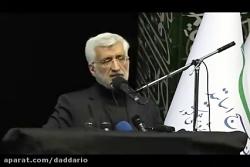 عملیات بزرگ حاج قاسم سلیمانی پس از شهادتش