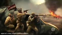 انیمیشن آزادی قدس نزدیک است. ترور شهید قاسم سلیمانی