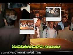 hosyni_seyed_jamal