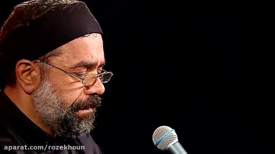 حاج محمود کریمی - تو خیمه هنوز من سرلشکرتم