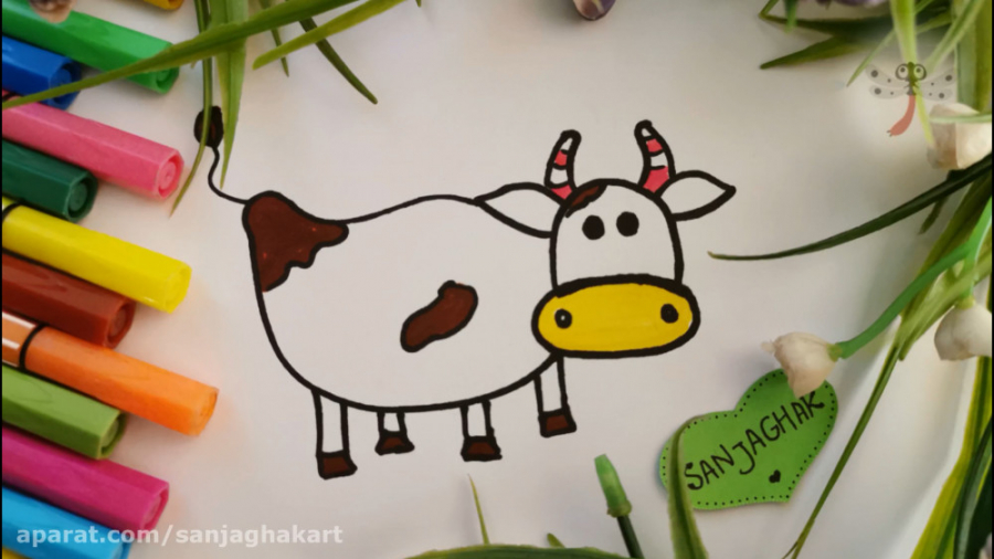 اموزش نقاشی برای کودکان - گاو
