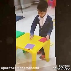 نَما نِما - بهترین مهد کودک و آمادگی و پیش دبستانی در رباط اصفهان