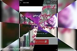 کلیپ آهنگ شاد مجتبی شجاع ایران