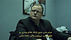 فیلم شیوع Contagion 2011 ویروس کرونا - با زیرنویس فارسی