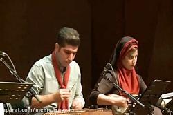 گل نیلوفر اجرا شده در تالار رودکی تابستان ۹۶