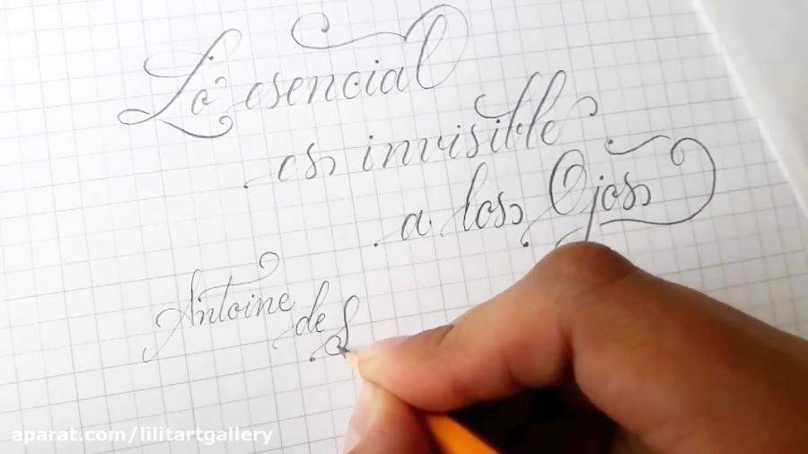 آموزش خوشنویسی انگلیسی با مداد