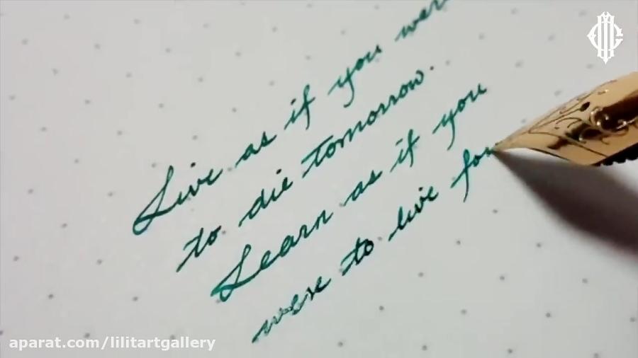 آموزش خوشنویسی انگلیسی با قلم خودنویس