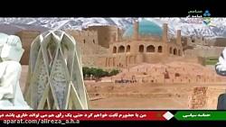 دانلود سرود ای ایران ای مرز پر گهر (حتما ببینید)