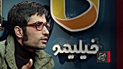 کافه آپارات - محمد کارت، حسین دوماری و پدرام پورامیری