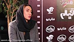 مجله فیلم: گفتگو با هانیه توسلی بازیگر فیلم «بیصدا حلزون»