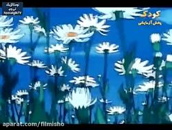 کارتون هایدی - قسمت 9