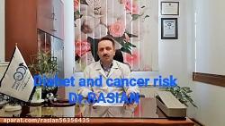 دیابت و سرطان     دکتر راثیان  دیابتولوژیست