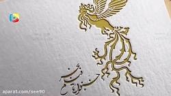 فیلم مجید مجیدی از جشنواره حذف شد.