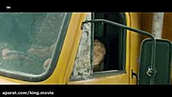 فیلم سینمایی نابودگر 6 سرنوشت تاریک دوبله فارسی